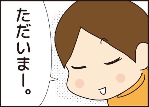 20170524傘をささない小学3年生3