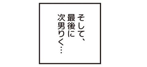 20180317中学受験その7_7