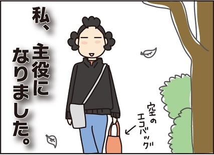 20160102忘れんぼ2