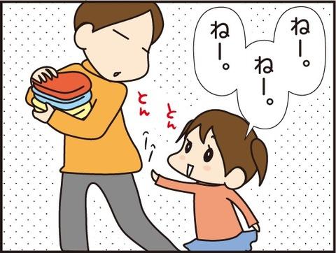 201702216赤ちゃん抱っこ1
