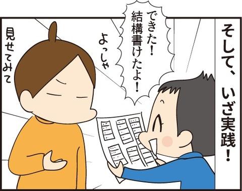 20190121漢字検定試験3