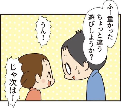 20200122お寿司ごっこと布団ごっこ3