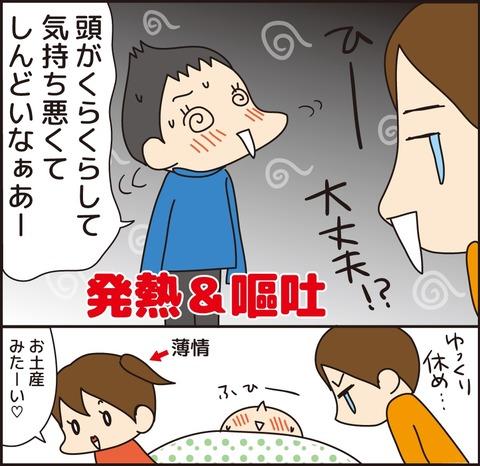 20170124献本会11