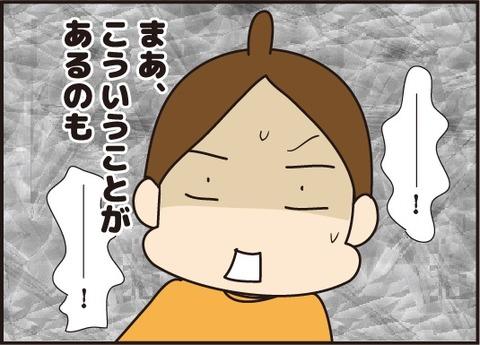20180307胃腸風邪4