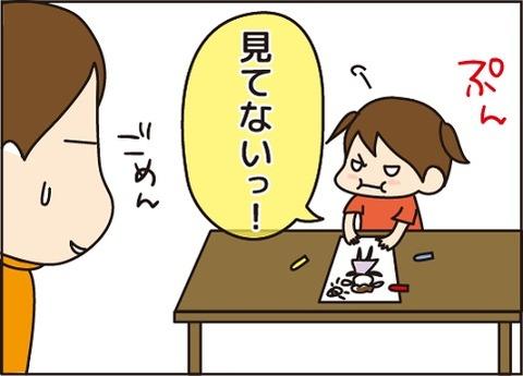 20161004ほんまほんま4
