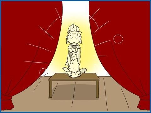 140仏教1