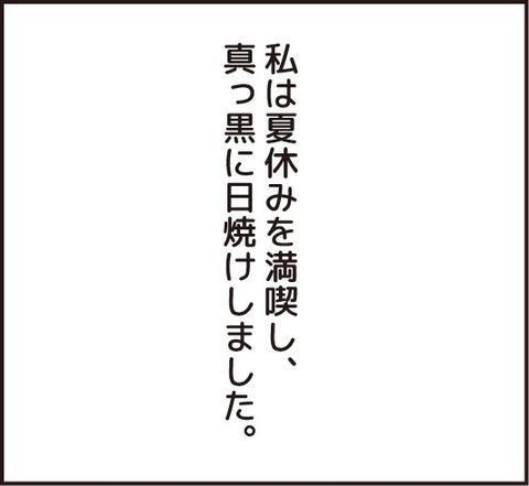 20170826暑中見舞い5