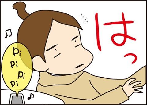 20170120忘年会5