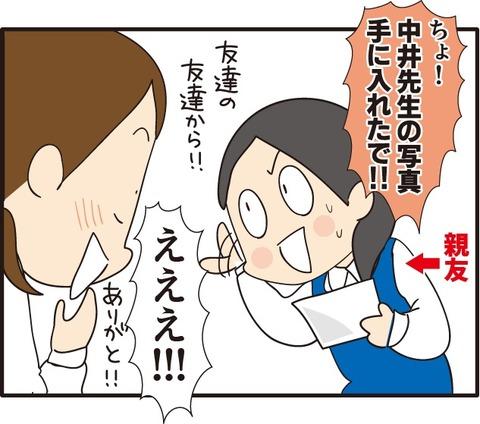 06尻文字の写真2