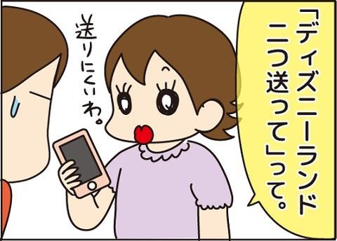 201608112そうめん1