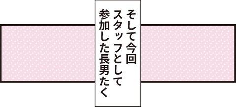 20190927音楽会5
