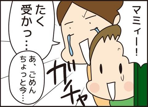 20180317中学受験その5_10