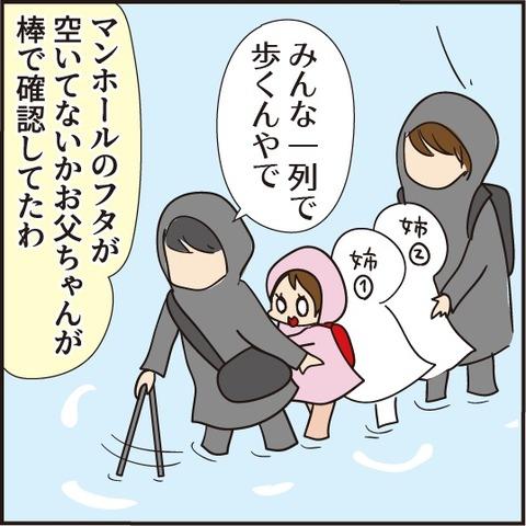 20200907伊勢湾台風3