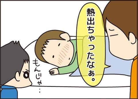 20161112もんじゃ1