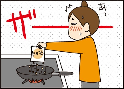 20161110焼きそば1
