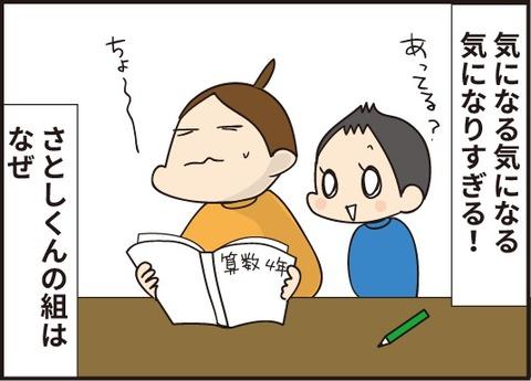 20190122しめじとしいたけ4