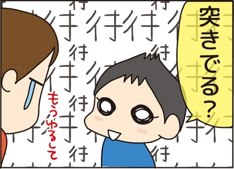 20160830漢字5