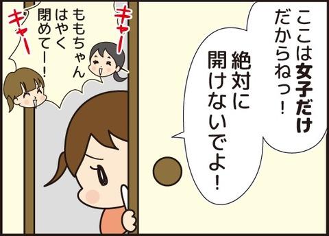 20171202ねこちゃんごっこ3