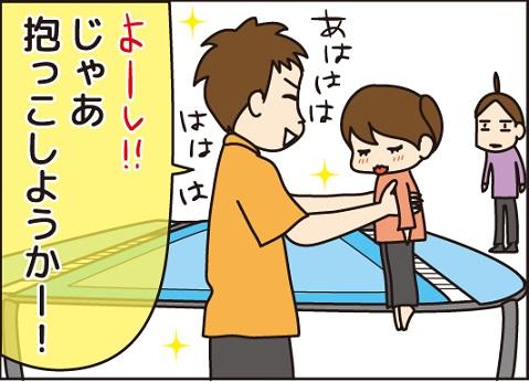 20161113体操4
