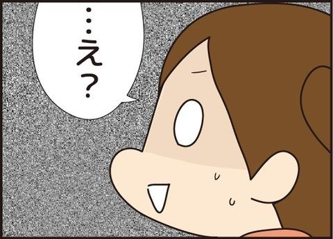 20180816初めての塾3