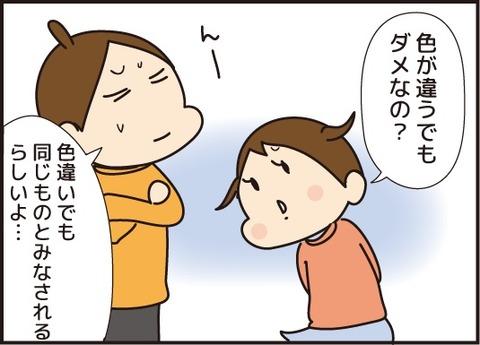 20171226サンタさん6