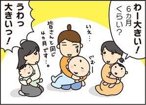 20160204赤ちゃん広場