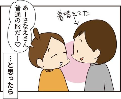 20191214大忘年会7