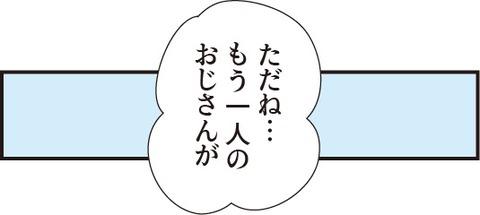 20190418魚屋さんの異動6