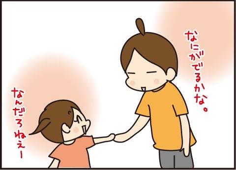 20170830二回目がちゃがちゃ2