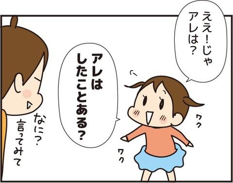 20180919道場破り3