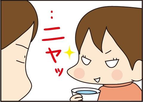 20170410ジスロマック6