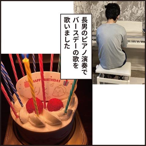 20210629りく誕生日5