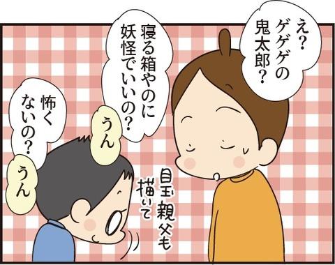 20190628段ボール箱4