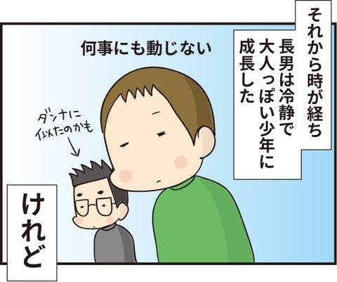 20190119布団好き2