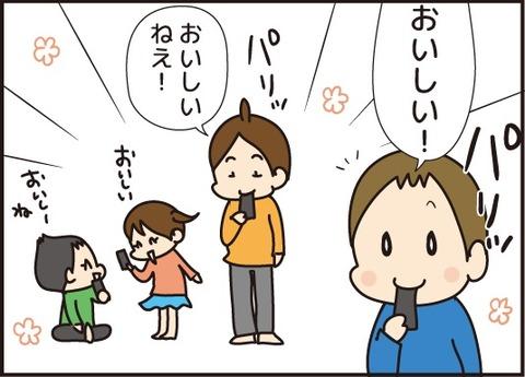 20171205前田屋さん海苔2
