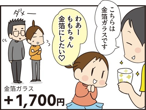 20190814軽井沢ガラス工房3