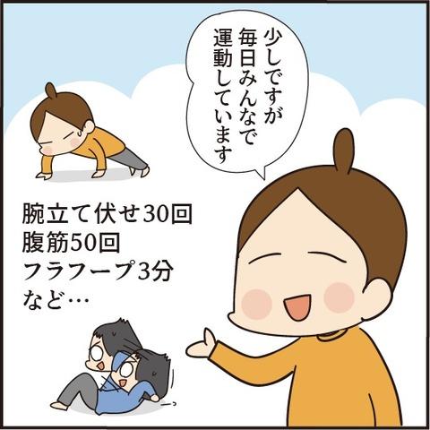 20200422フラフープ1
