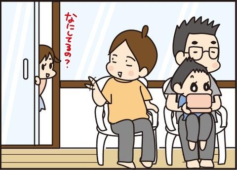 20170907旅行最終日4