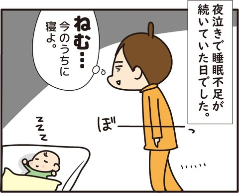 026夜泣きシリーズ4_1