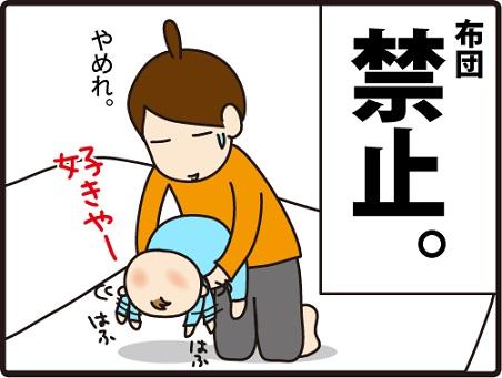 201604104こまマンガ_乳児湿疹4_4