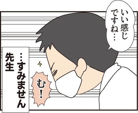 20191112丁寧すぎる調整7
