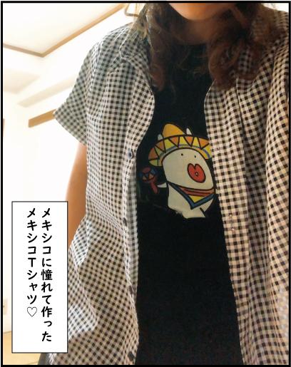 20180623魚のtシャツ12