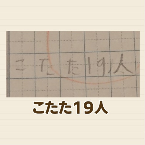 012驚きの解答8
