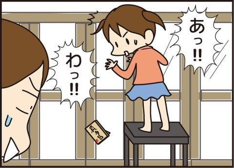 20170318お雛様_2