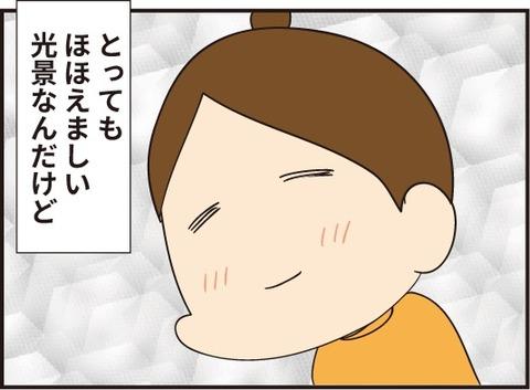 20190415寝相2
