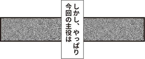20200105アナ雪2_6