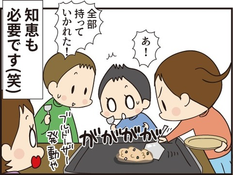 20191102もんじゃ焼き4