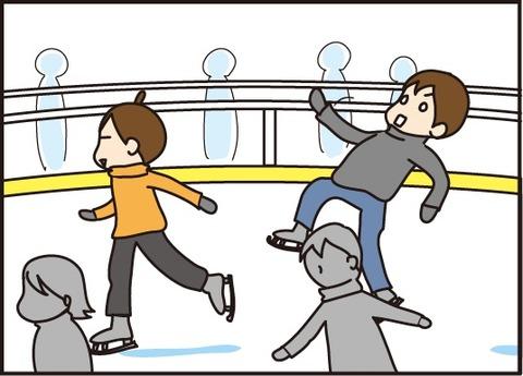 20170219スケート3