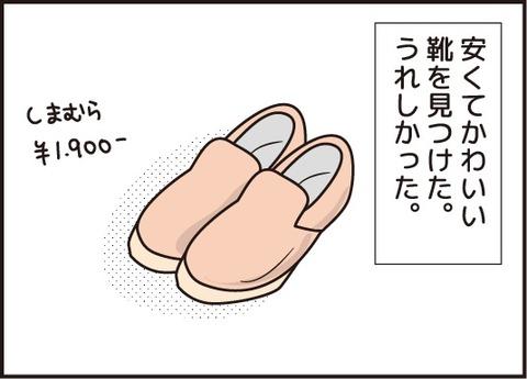 20180516さんざんな一日2