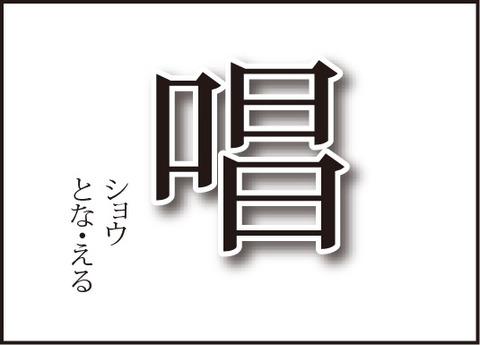 20171012漢検根気1